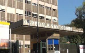 Ospedale Santobono, appalti truccati: arresti e perquisizioni