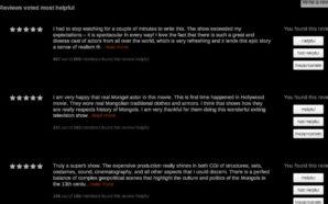 Novità Netflix: le recensioni verranno rimosse