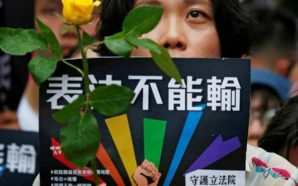 Taiwan è il primo paese asiatico a liberalizzare i matrimoni…