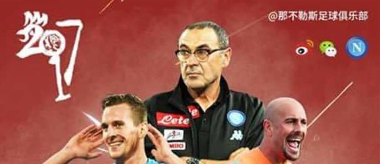 Il Calcio Napoli festeggia il Capodanno Cinese - Reportmagazine