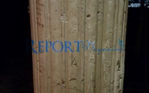 Pompei Antica: basta al turpe vandalismo!
