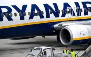 Nuovi scioperi Ryanair, anche da Capodichino