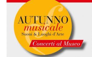 Autunno Musicale, il fuori programma al Museo Archeologico di Teano…